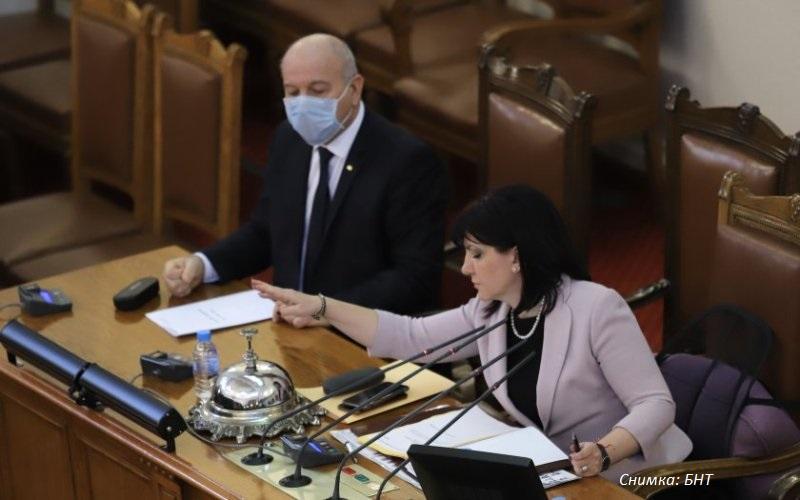ГЕРБ внася предложение за замразяване на депутатските заплати