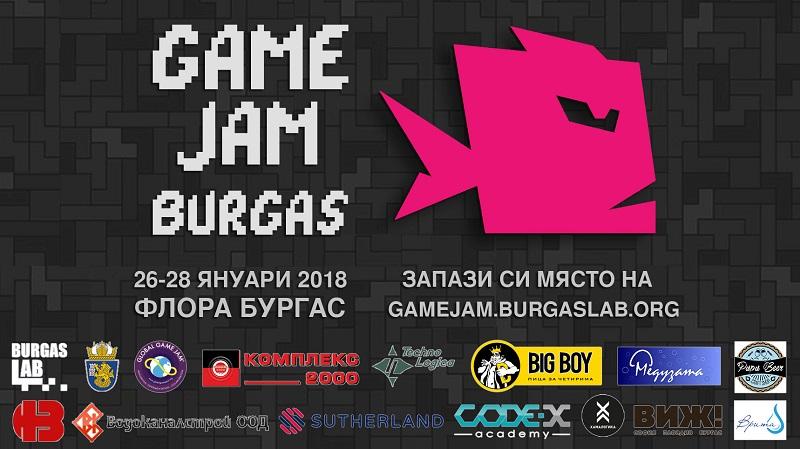 За четвърти път Burgas Game Jam