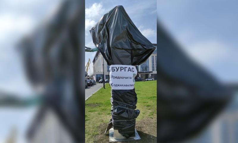 Опаковаха статуята на Боян Мага