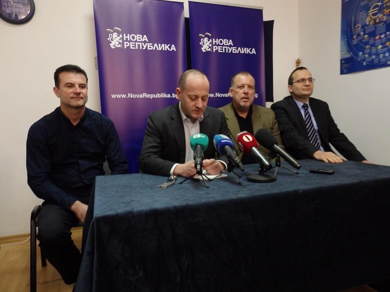 Структурите на ДСБ в Бургаско в бойна готовност за изборите