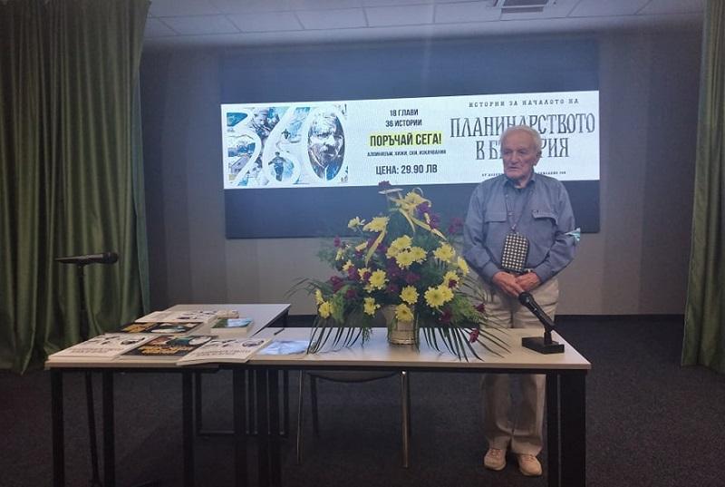 Доц. Сандю Бешев, изкачил Олимп 53 пъти, представи новата си книга в Бургас