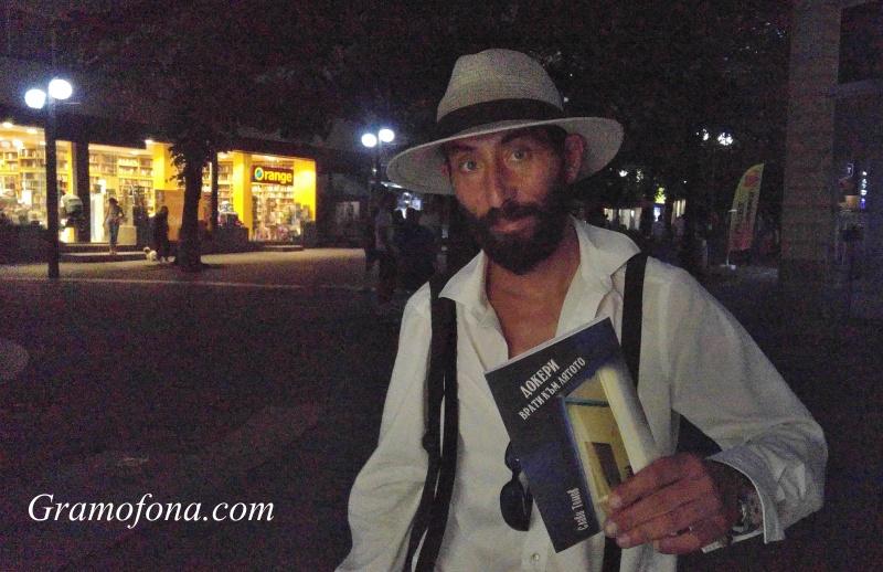 Бургаският писател и журналист Слави Томов издаде нова книга