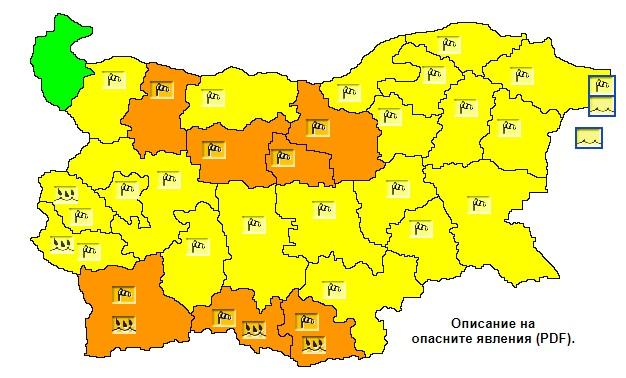 Силен вятър в цялата страна, бури и градушки в Южна България