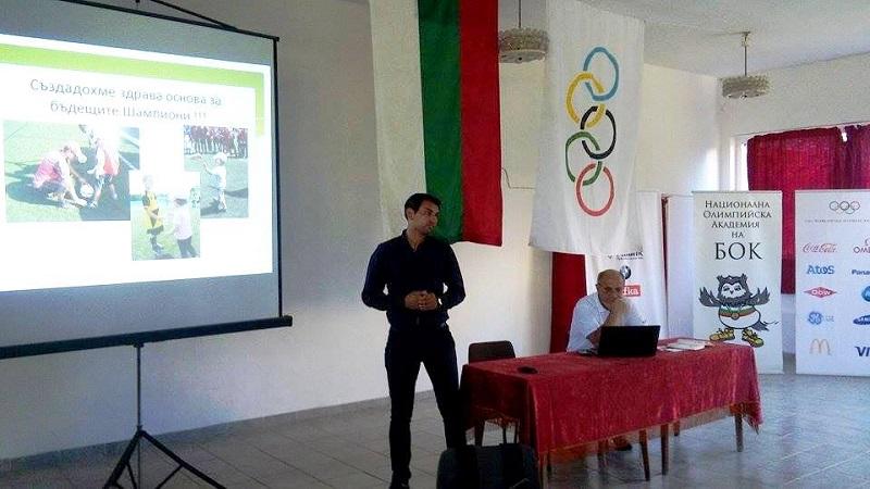 ДФК Звездичка стана член на Български олимпийски комитет