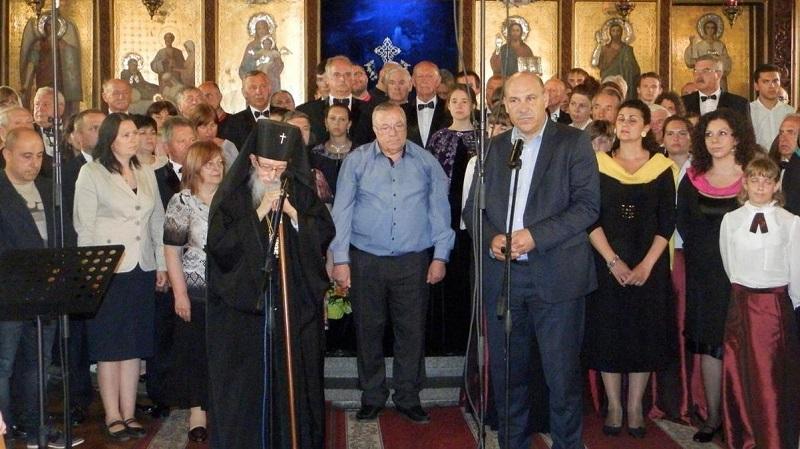 Поморие се превърна в център на православието и вярата