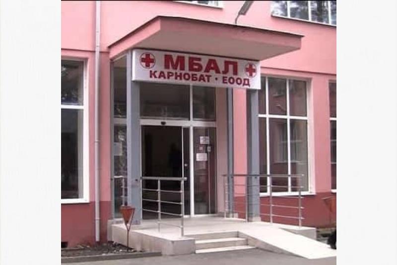 Общински съветници даряват заплатите си за болницата в Карнобат