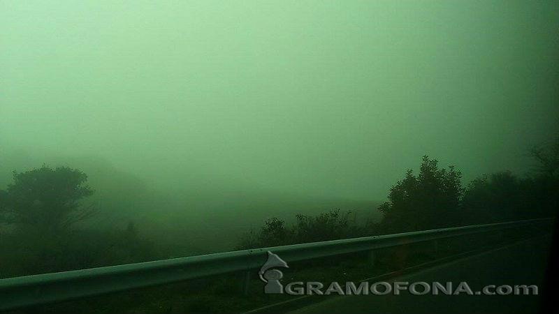 Мъгла и дъжд в Бургаско, шофирайте внимателно