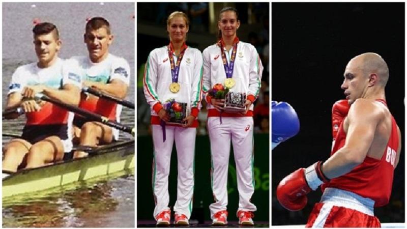 Българското участие в Рио днес