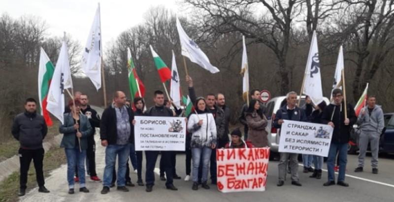 Протест блокира пътя за Малко Търново
