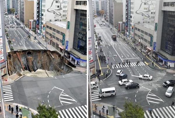 В Япония: 30-метрова дупка изчезна за... 48 часа