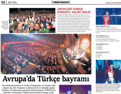 Мартин измести новината за сватбата на дъщерята на Ердоган