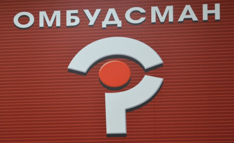 Избират младежки омбудсман на община Бургас