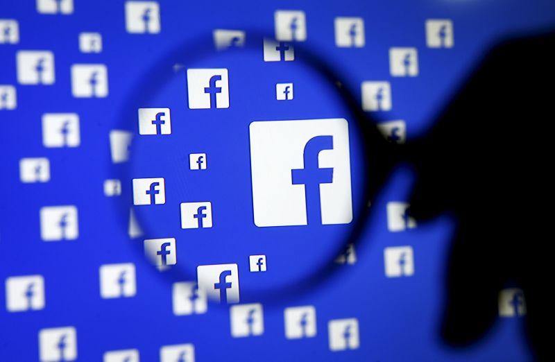 Facebook на съд заради технологията си за разпознаване на лица по снимки
