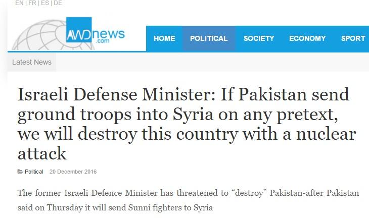 Фалшива новина скара Пакистан и Израел