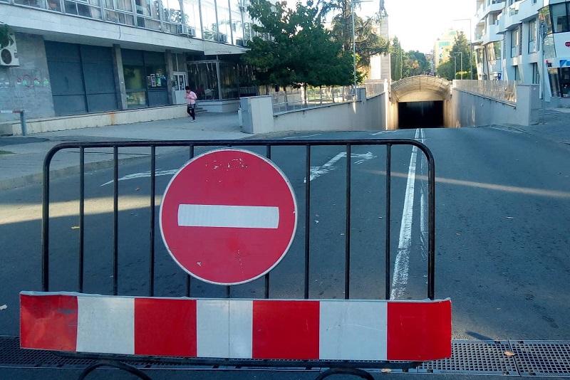 Пак затварят временно подземната улица в Бургас