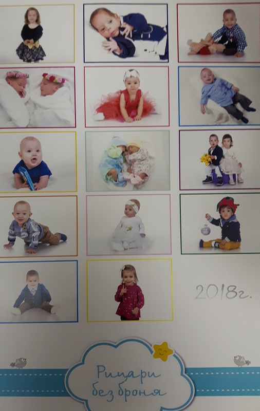 253 недоносени бебета са се родили в УМБАЛ-Бургас тази година, искате ли да им помогнете?