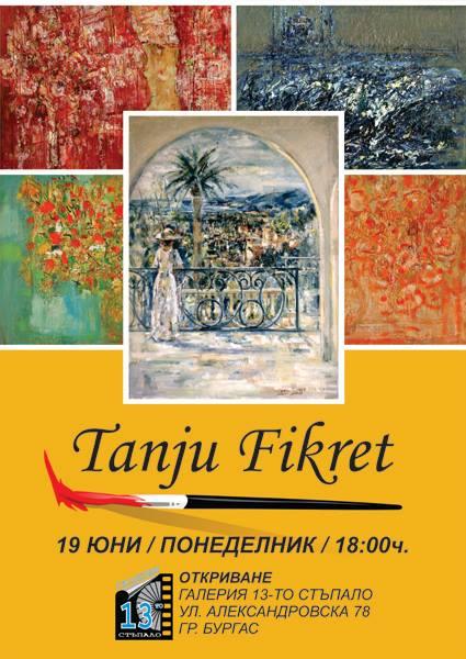 Танжу Фикрет с първа самостоятелна изложба в Бургас