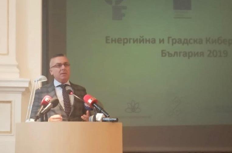 Димитър Бойчев: Все по-често темата за предизвикателствата пред енергийната и градска киберсигурност ще е на дневен ред