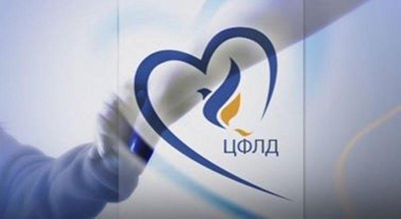 Правителството одобри промени във Фонд за лечение на деца