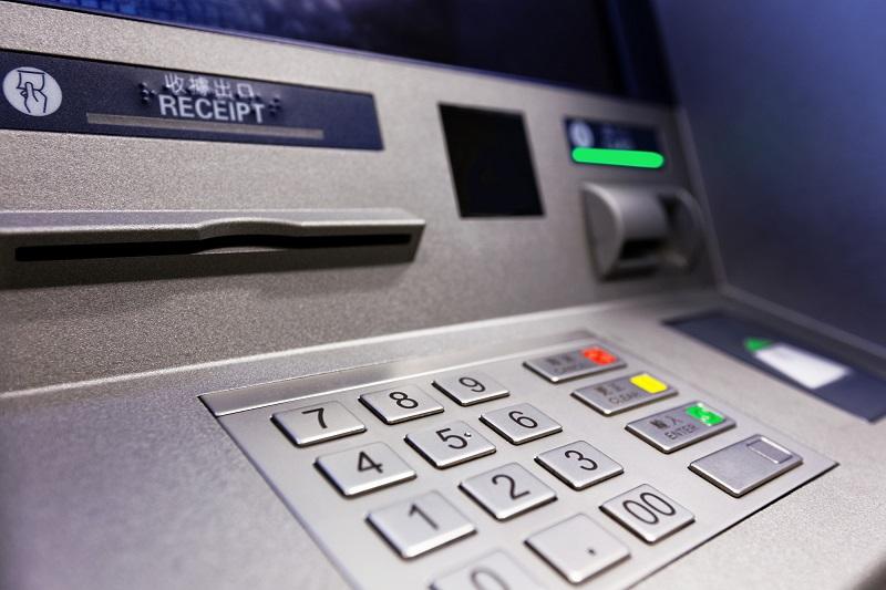 Ошушкаха банкомат в София