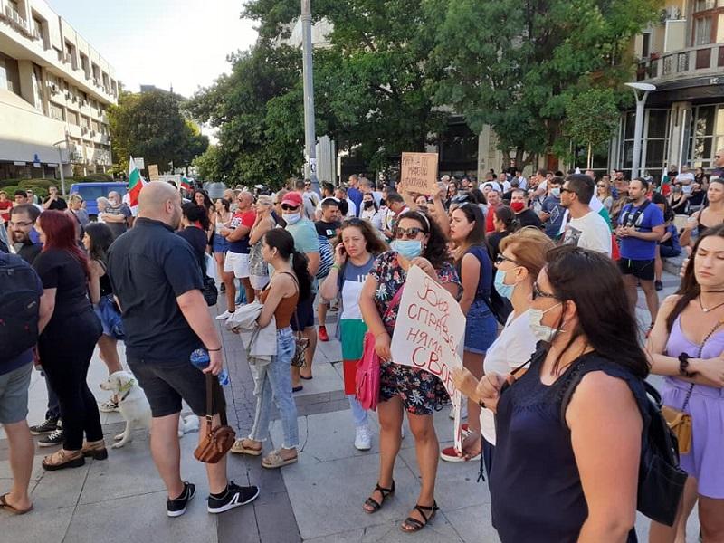 И Бургас протестира