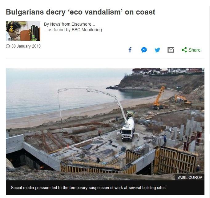 """Разораните дюни на """"Смокиня"""" и строителството по Черноморието влязоха в новините на Би Би Си"""