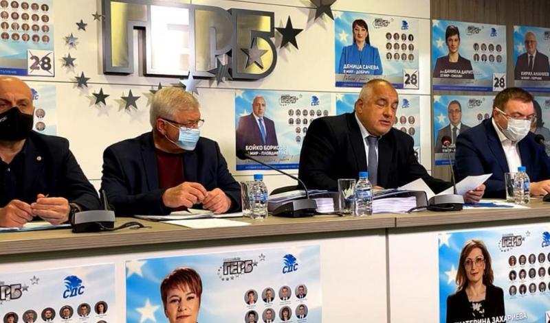 Борисов: Предложението ми към управляващото мнозинство - приемете Плана за възстановяване