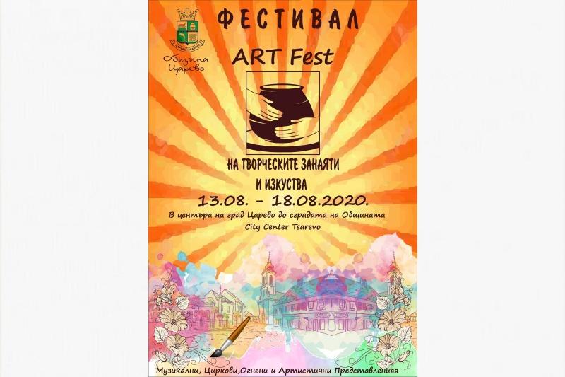 Фестивал на творческите занаяти и изкуства вдъхновява Царево