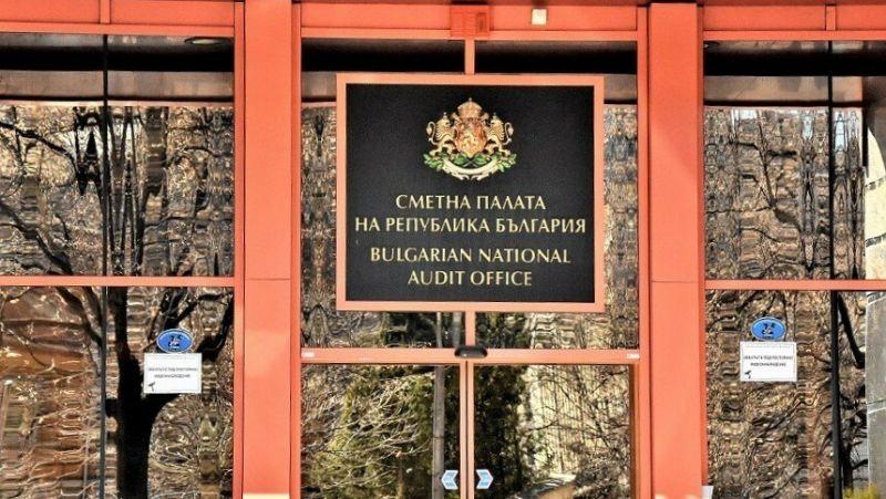 Сметната палата проверява как три министерства харчат парите за COVID-19