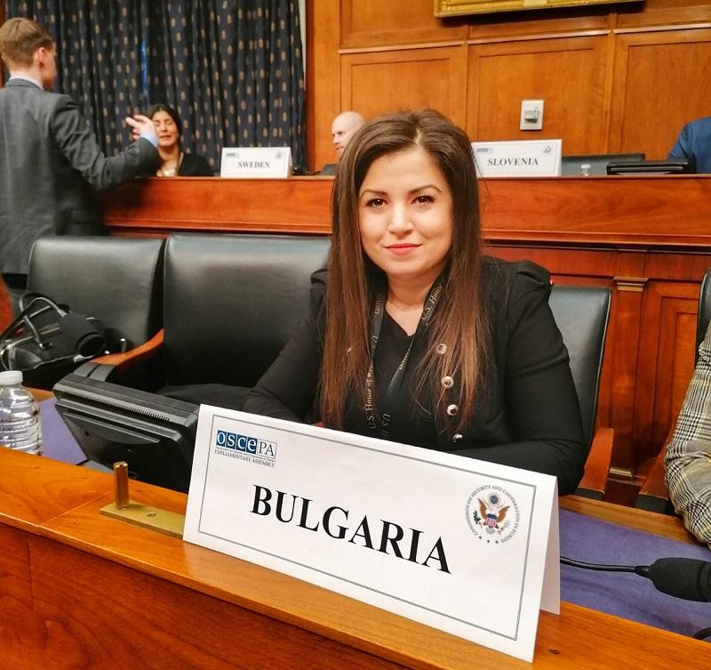 Бургаският депутат Галя Желязкова участва в семинар във Вашингтон