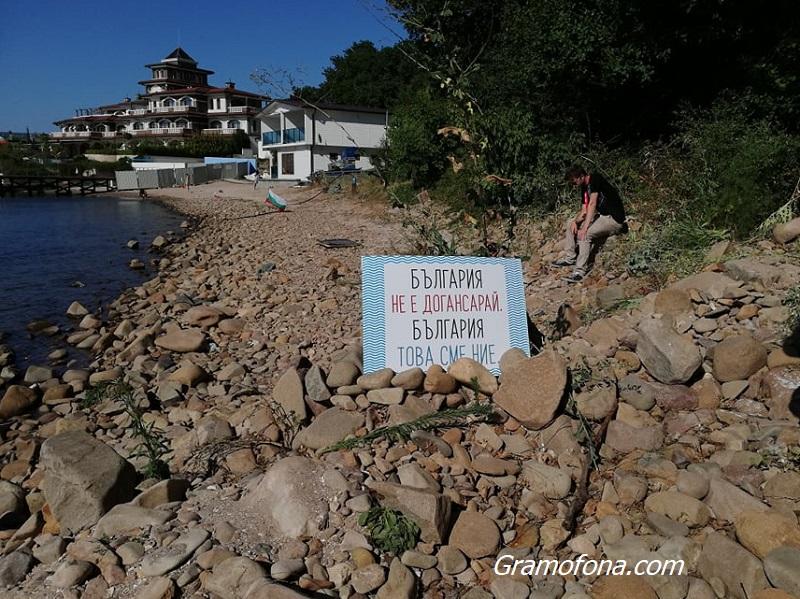 Велоалея ще води до малкия плаж на Росенец