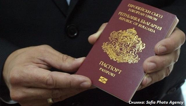 ДАНС ще проверява всички български паспорти, издадени на чужденци в последните 5 години