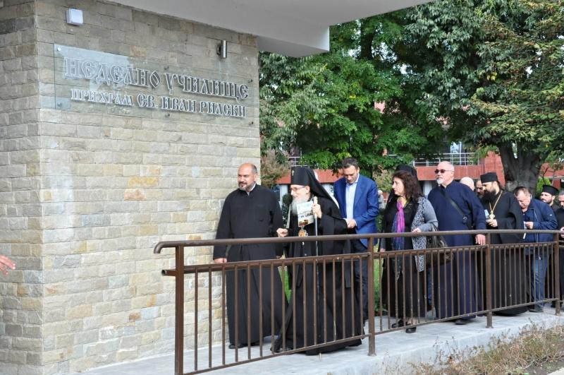 """Неделното училище при храм """"Иван Рилски"""" в Бургас е почти готово да отвори врати"""
