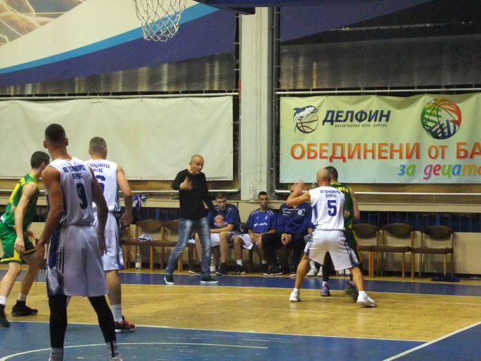 """Баскетболистите на """"Черноморец"""" громят с 30 точки разлика"""