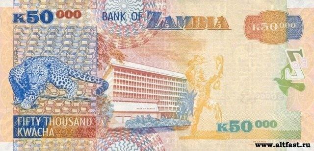 Bloomberg: Замбийската квача е най-изгоданата валута в света