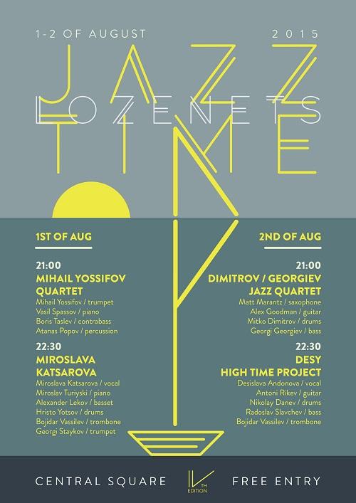 Lozenets Jazz Time на 1 август за 4-та поредна година