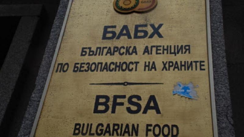 Агенцията по храните във Варна стана огнище на COVID-19
