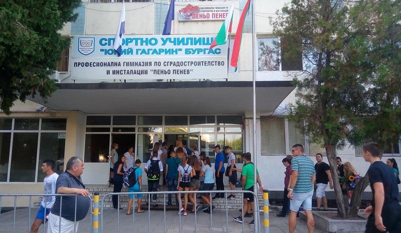 Поздрав от Спортно училище - Бургас за 24 май