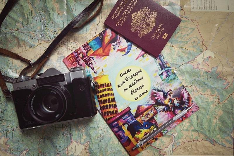 Писмо към България от младите българи по света