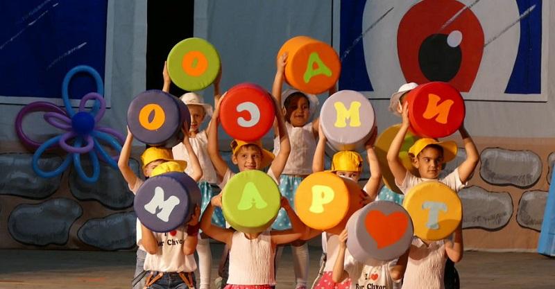 Деца и родители заедно на сцената за 8 март