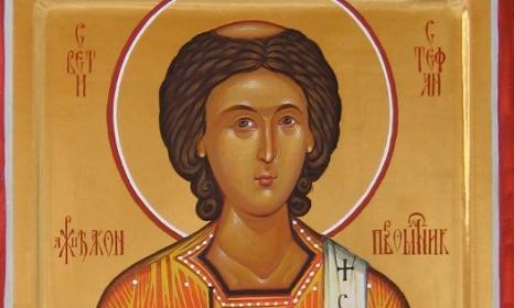 Над 25 000 души празнуват на Стефановден в Бургаско