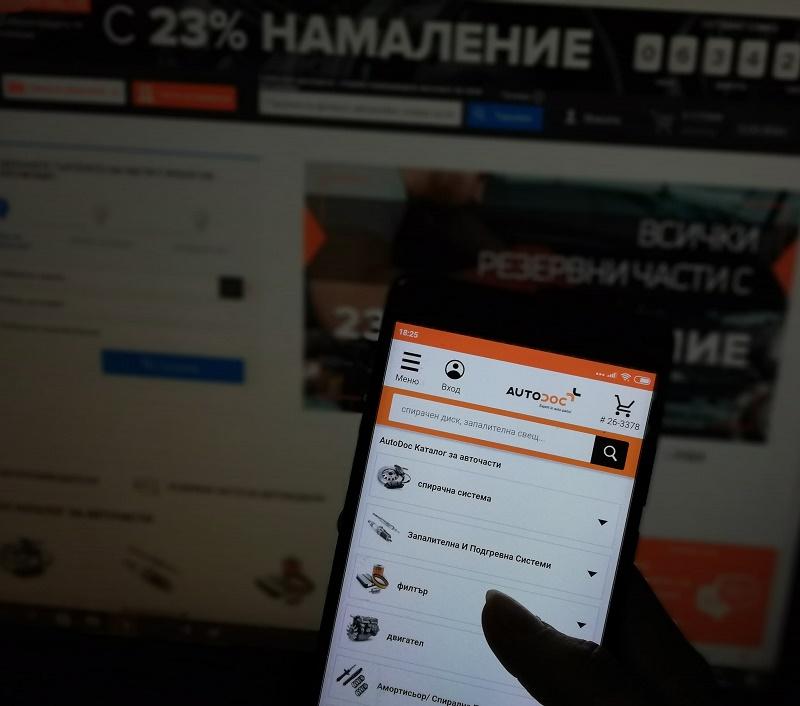 Мобилно приложение AutoDoc.BG - огромен магазин за авточасти с много полезни опции