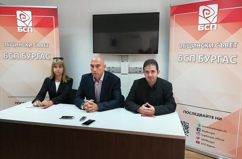 БСП открива кампанията си за местния вот с желанието за промяна в модела на управление на Бургас