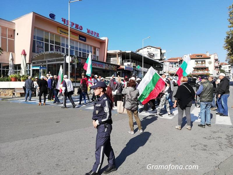 Атия, Присад и Черноморец на протест в Созопол