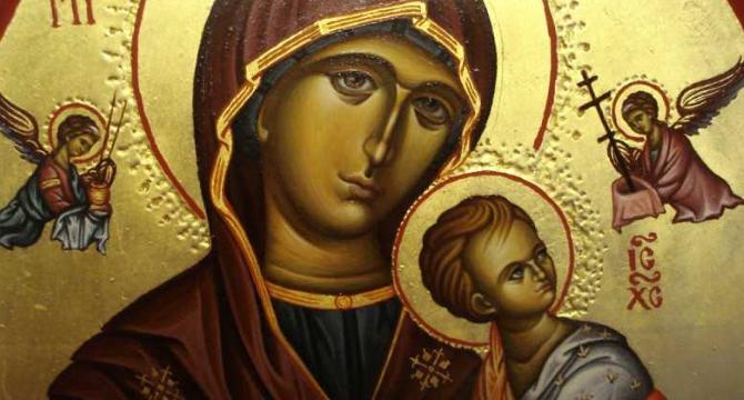 Малка Богородица е днес