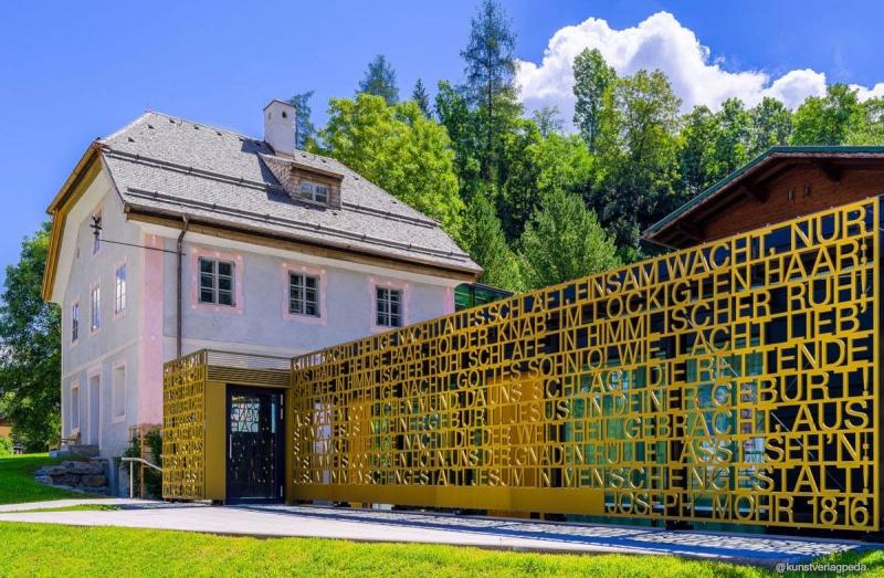 Представят традициите от Бургаско в Коледния музей на Ваграйн