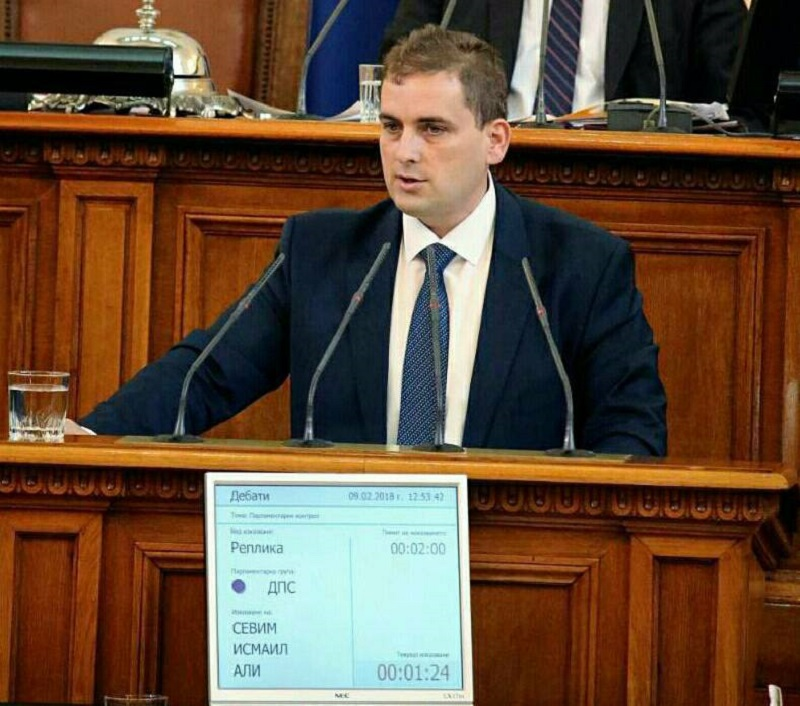 Депутатът Севим Али с приемни в Бургас, Руен и Сунгурларе през ноември