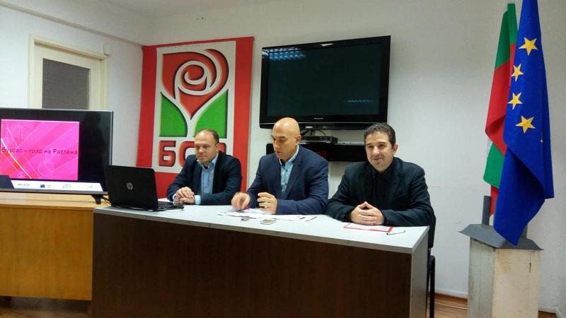 Визия за Бургас: Местен бранд и фонд, който да подпомага бизнеса в града