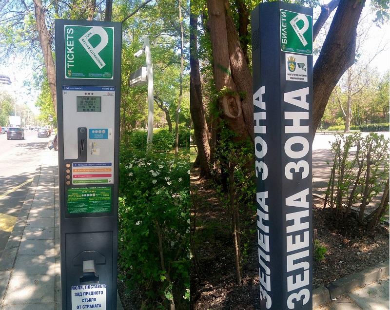 Омбудсманът предлага: Имаш жилище в Бургас, имаш право на стикер за платено паркиране