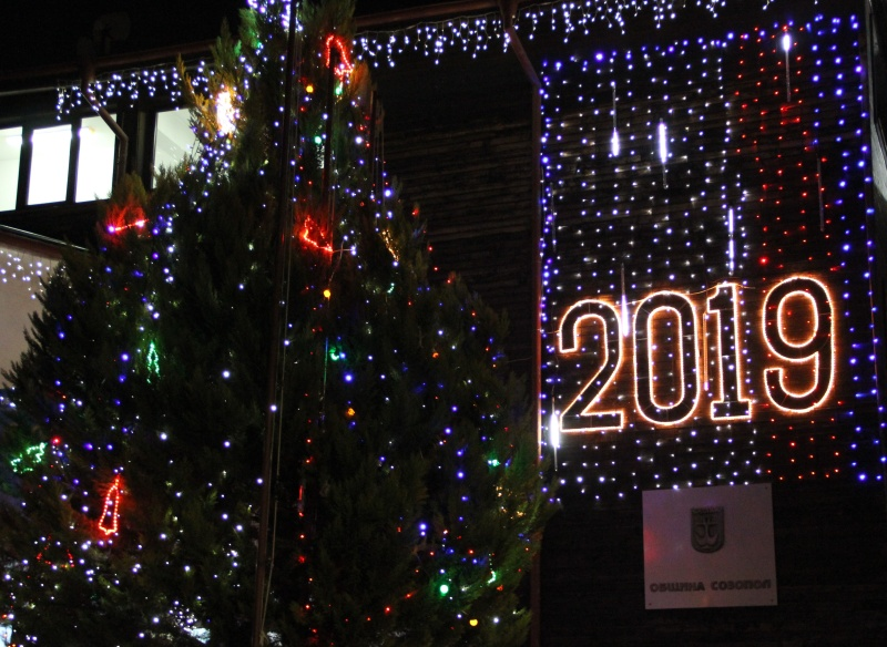 """Конкурсът """"Коледен Созопол"""" продължава, дават щедри награди"""